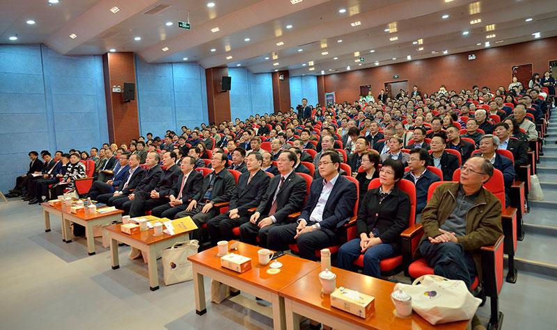 南京师范大学中北学院建院20周年发展大会召开